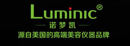 LUMINIC(诺梦凯) 源自美国的高端美容仪器品牌